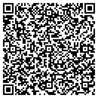 QR-код с контактной информацией организации МУЛЬТИДОМ