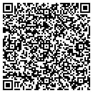 QR-код с контактной информацией организации ВИТАЛ