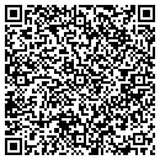 QR-код с контактной информацией организации ГОМСЕЛЬМАШ ПО