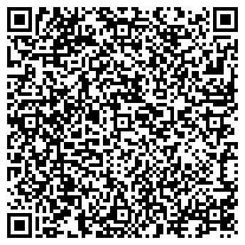 QR-код с контактной информацией организации ЛАДА САЛОН