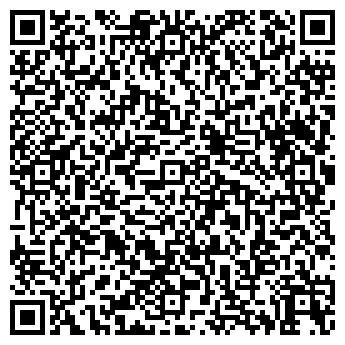 QR-код с контактной информацией организации УЧЕНИК