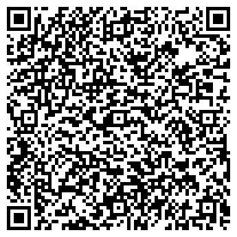 QR-код с контактной информацией организации ГЛОБУС СКЛАД