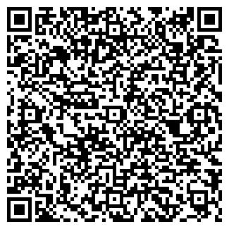 QR-код с контактной информацией организации ЦВЕТЫ № 2