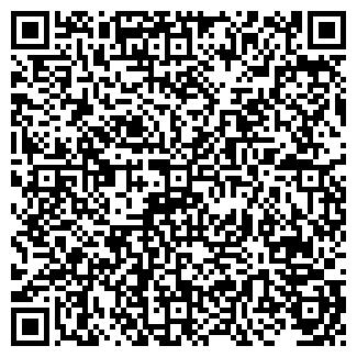 QR-код с контактной информацией организации ЦВЕТЫ № 3