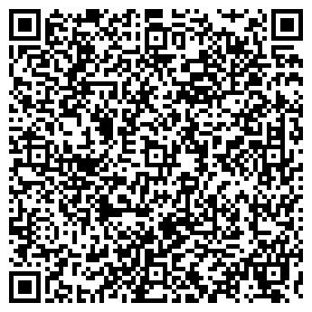 QR-код с контактной информацией организации № 2 УНИВЕРСАМ, ООО