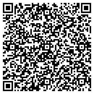 QR-код с контактной информацией организации ИНТАЛ