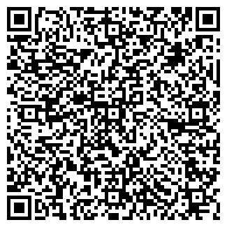 QR-код с контактной информацией организации УЮТ ТВА