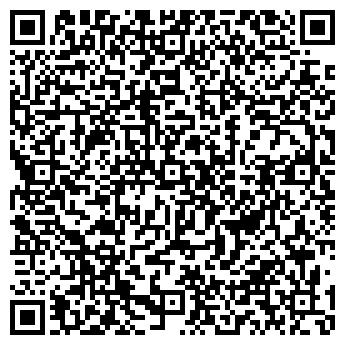 QR-код с контактной информацией организации УРАЛ-ЛАДА, ООО