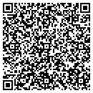 QR-код с контактной информацией организации ОКАМИ ТАГИЛ