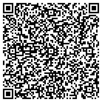 QR-код с контактной информацией организации ВВС КОМПАНИЯ, ООО