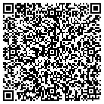 QR-код с контактной информацией организации ЛИДЕР АВТОМАРКЕТ