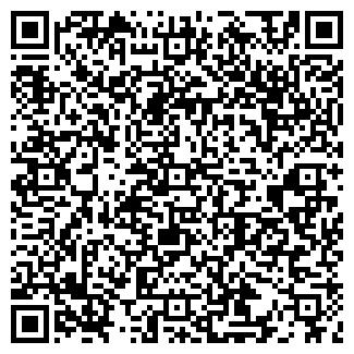 QR-код с контактной информацией организации ГОСТИНИЦА ПОЛЕТ