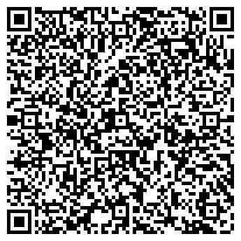 QR-код с контактной информацией организации УРАЛТРАНССНАБ, ООО