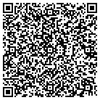 QR-код с контактной информацией организации ТАГИЛТУРИСТ, ООО
