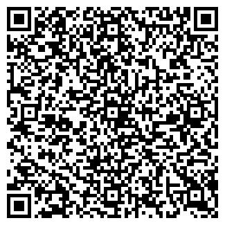 QR-код с контактной информацией организации ЛЕНЕВКА
