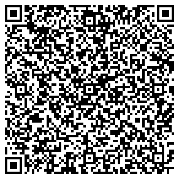 QR-код с контактной информацией организации ОАО УРАЛЬСКИЙ НАУЧНО-ТЕХНОЛОГИЧЕСКИЙ КОМПЛЕКС