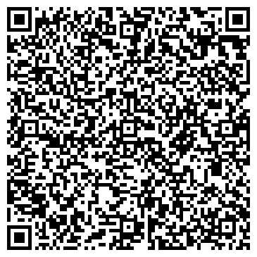 QR-код с контактной информацией организации МЕГАБАЙТ ООО ИНФОРМ - СЕРВИС
