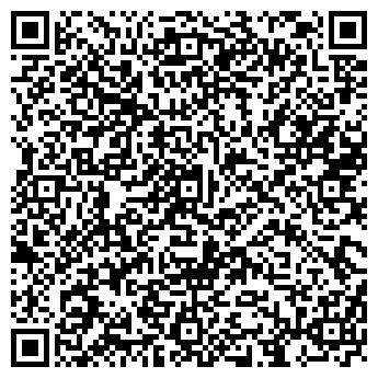 QR-код с контактной информацией организации ГОСТИНИЧНЫЙ КОМПЛЕКС УЮТ