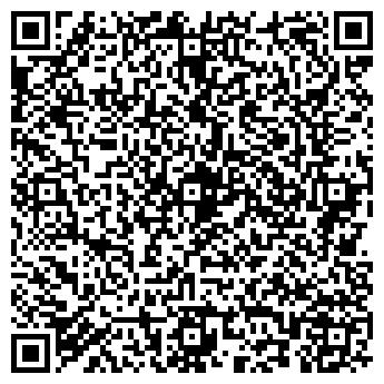 QR-код с контактной информацией организации ГАЛС МАГАЗИН