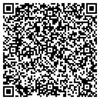 QR-код с контактной информацией организации ГП-ГРАНТ ООО