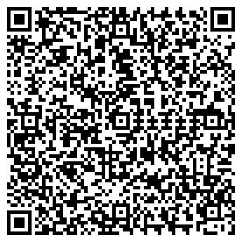 QR-код с контактной информацией организации ОАО ТРЕСТ № 88
