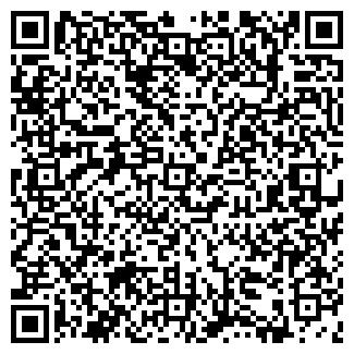 QR-код с контактной информацией организации ГРАНДТУР ООО