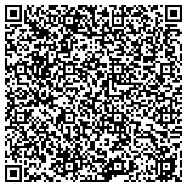 QR-код с контактной информацией организации УРАЛЬСКИЙ БАНК СБЕРБАНКА № 8642/09 ДОПОЛНИТЕЛЬНЫЙ ОФИС