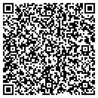 """QR-код с контактной информацией организации """"Тура"""""""
