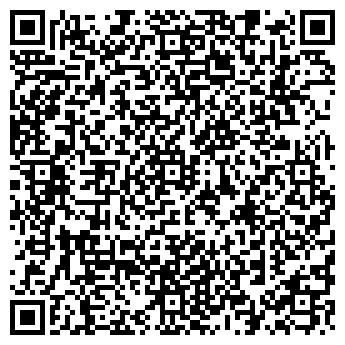 QR-код с контактной информацией организации НИЖНЕЙ ТУРЫ № 190