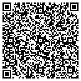 QR-код с контактной информацией организации ИС