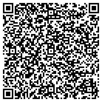 QR-код с контактной информацией организации НОВАЯ ЛЯЛЯ-1