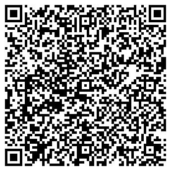 QR-код с контактной информацией организации Г.ГОМЕЛЬАВИАТУР РДУП