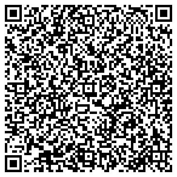 QR-код с контактной информацией организации РЕМОНТНО-ЭКСПЛУАТАЦИОННОЕ ПРЕДПРИЯТИЕ, ООО