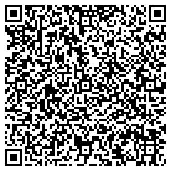 QR-код с контактной информацией организации ОТДЫХ ИП ВШИВЦЕВА В.С.