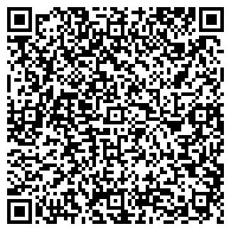 QR-код с контактной информацией организации № 13 УЭХК