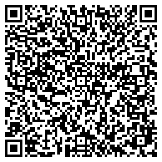 QR-код с контактной информацией организации НОВОУРАЛЬСКА