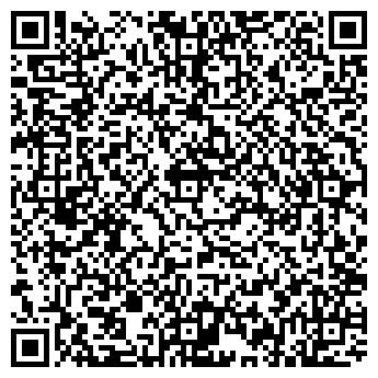QR-код с контактной информацией организации КРУИЗ-Н, ООО