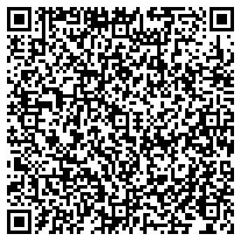 QR-код с контактной информацией организации ЛАВАНДЕРИЯ Н, ООО