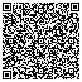 QR-код с контактной информацией организации ООО ВТОРМА-65