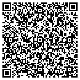 QR-код с контактной информацией организации РЭП АИС, ООО