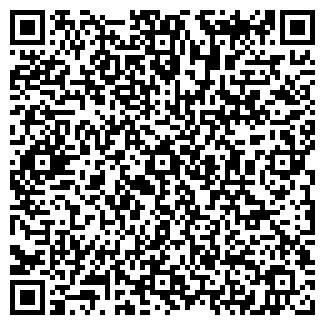 QR-код с контактной информацией организации АМАДЕУС, МУ