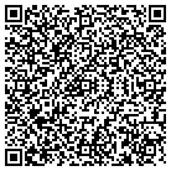 QR-код с контактной информацией организации ЛЕСТЕР-ВОЯЖ