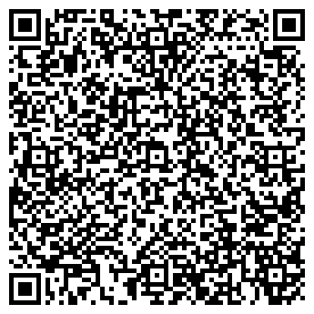 QR-код с контактной информацией организации ЛЮБИМЫЙ МАГАЗИН № 44