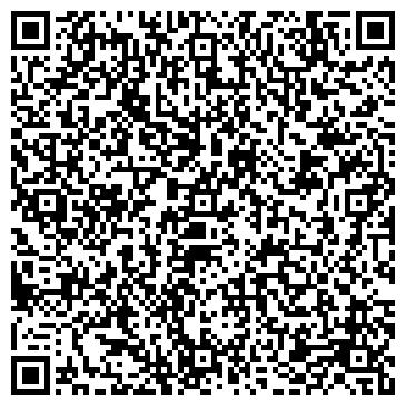 QR-код с контактной информацией организации СТРОИТЕЛЬНО-МОНТАЖНОЕ УПРАВЛЕНИЕ-2