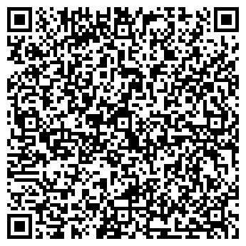 QR-код с контактной информацией организации Г.ГОМЕЛЬВОДПРОЕКТ РДУП