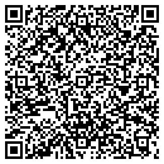 QR-код с контактной информацией организации ЭМЕТ, ООО