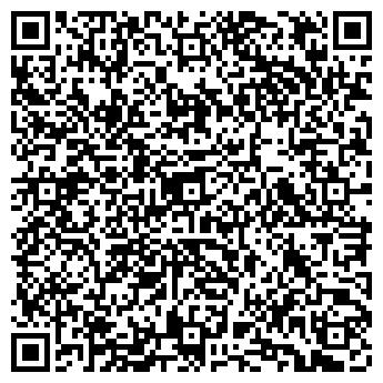 QR-код с контактной информацией организации У МИХАЛЫЧА МАГАЗИН