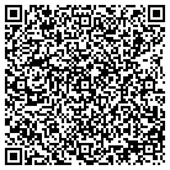 QR-код с контактной информацией организации ООО УРАЛСТРОЙКОМПЛЕКТ