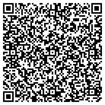 QR-код с контактной информацией организации КЕЛЬВИН № 1 ФИЛИАЛ