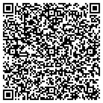 QR-код с контактной информацией организации НЯГАНЬГОРТОРГ